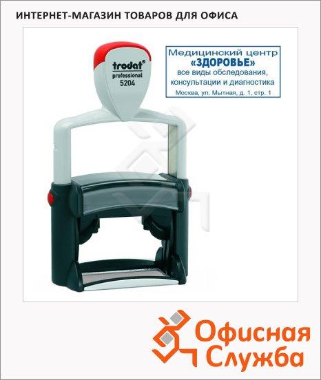 Оснастка для прямоугольной печати Trodat Professional 56х26мм, черная, 5204