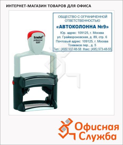 �������� ��� ������������� ������ Trodat Professional 60�40��, ������, 5207