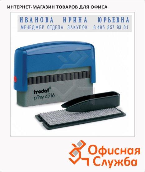 Штамп прямоугольный самонаборный Trodat 2 строки, 70х10мм, 1 касса, 4916/DB