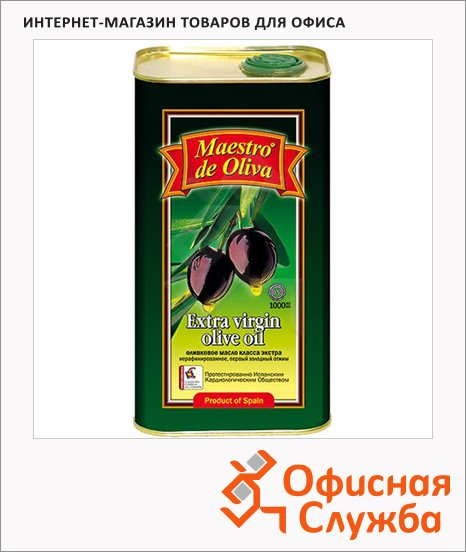 Масло оливковое Maestro De Oliva Extra Virgin нерафинированное, 1л, ж\б