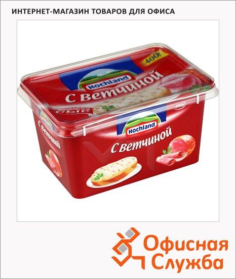 Сыр плавленый Hochland, 55%, 400г