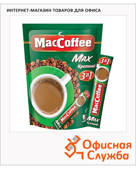 Кофе порционный Maccoffee Крепкий, растворимый, пакет