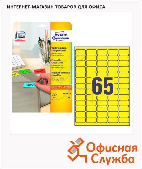 Этикетки удаляемые Avery Zweckform, 65шт на листе А4, 20 листов, 1300шт, для всех видов печати