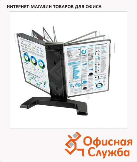 фото: Демосистема настольная Proмega Оffice 10 панелей А4, черная, FDS005