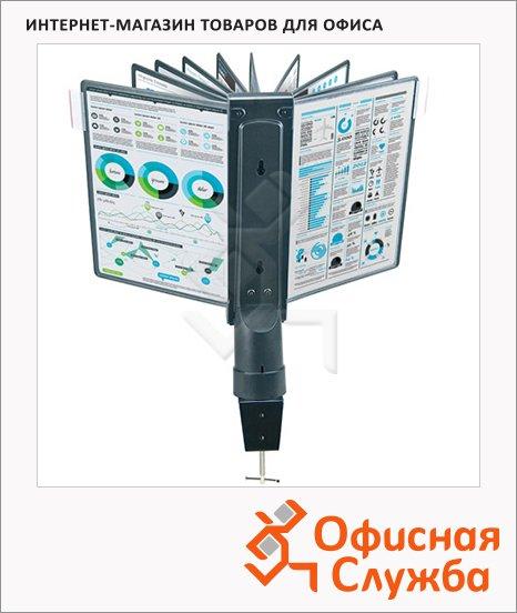 Демосистема настенная Proмega Оffice 10 панелей, А4, черная, FDS011