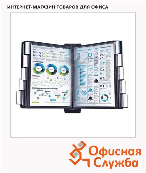 Демосистема настенная Proмega Оffice 10 панелей, А4, черная, FDS006