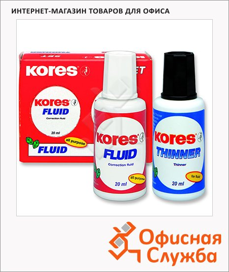 фото: Корректирующий набор Kores Fluid 2х20мл штрих+разбавитель
