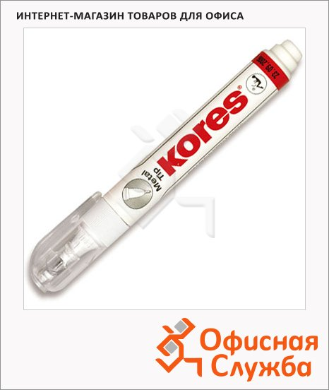 фото: Корректирующая ручка Kores Metal Tip 8мл