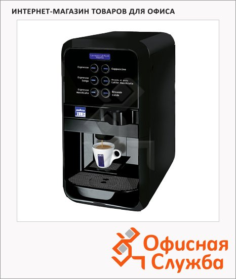 Кофемашина капсульная Lavazza