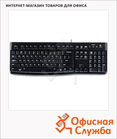 Клавиатура проводная USB Logitech Keyboard