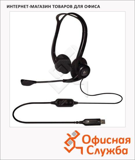 Гарнитура проводная Logitech Headset 960