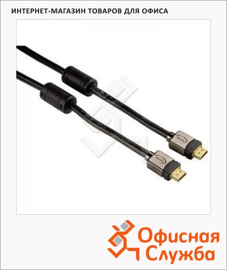 Кабель HDMI-HDMI Hama (m-m)
