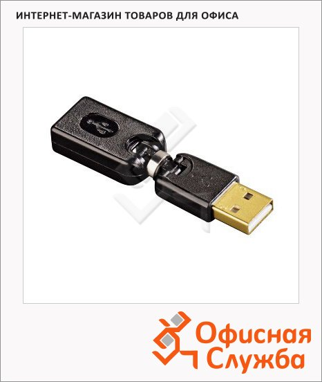 Адаптер Hama USB 2.0 A-A (m-f)