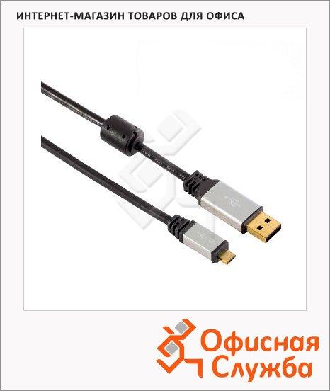 Кабель соединительный USB 2.0 Hama