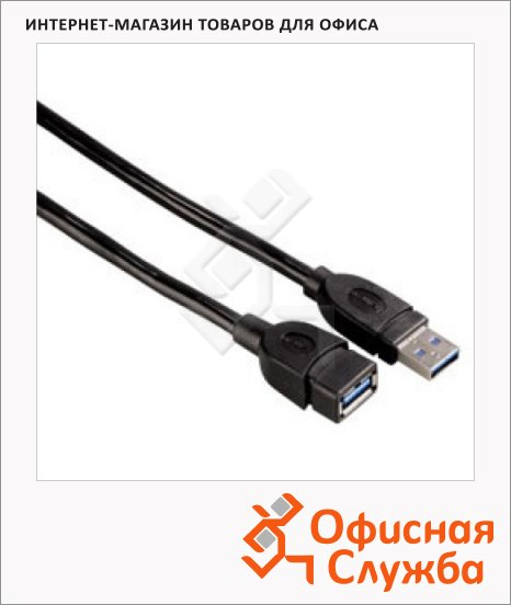 Кабель соединительный USB 3.0 Hama A-A (m-f), черный