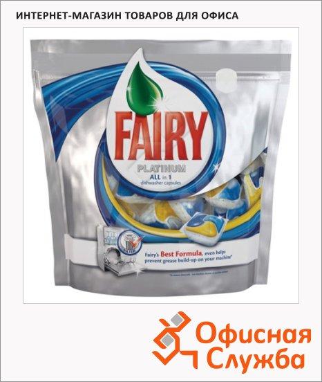 Капсулы для ПММ Fairy All in 1