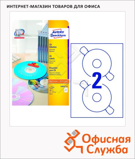 �������� ��� CD/DVD Avery Zweckform, ����� �������, d=117��, 2�� �� ����� �4, ��� ���� ����� ������