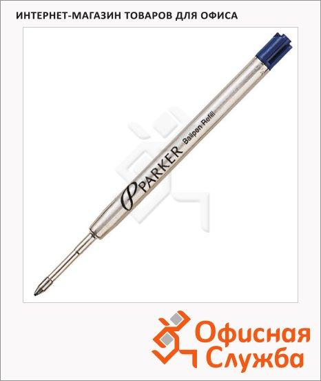 Стержень для шариковой ручки Parker Fine Blue F