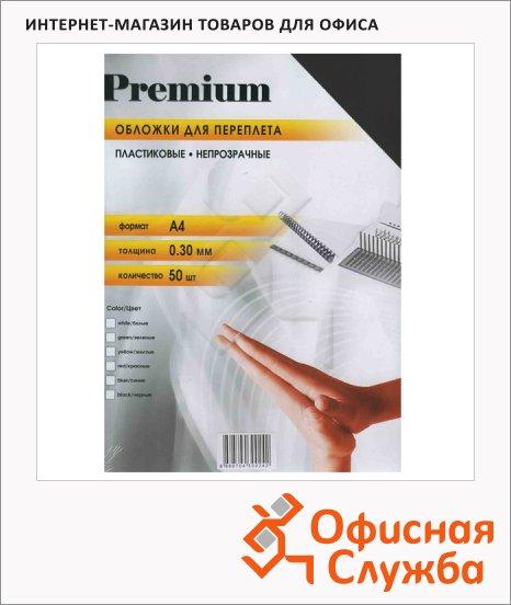 Обложки для переплета пластиковые Office Kit PWMA40030, А4, 300 мкм, 50шт