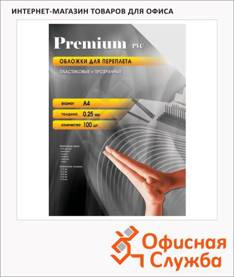 ������� ��� ��������� ����������� Office Kit PCA400300 ����������, �4, 100��