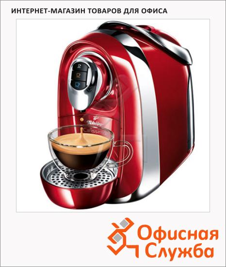 Кофемашина капсульная Tchibo Cafissimo Compact