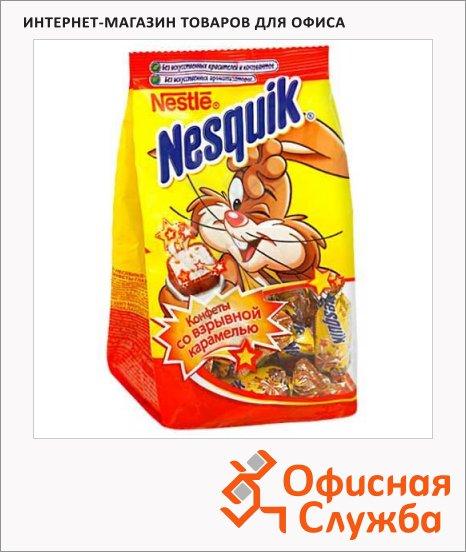 Конфеты Nesquik