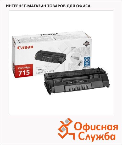 фото: Тонер-картридж Canon C-715 черный, (1975B002)
