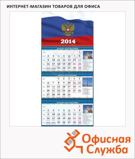 """Календарь квартальный 2014г премиум  """"Государственные праздники """"."""