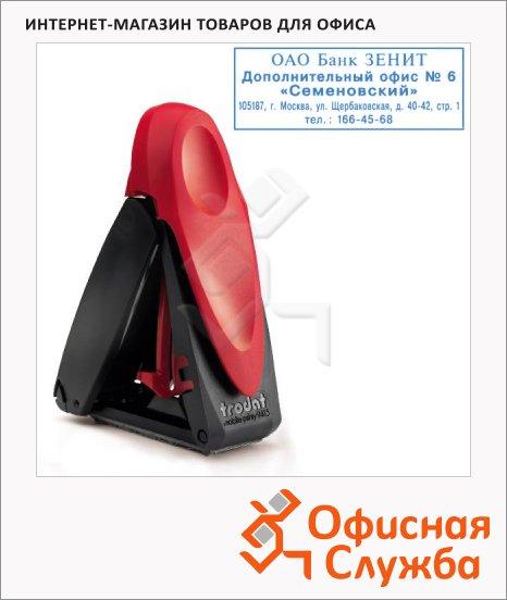 Оснастка карманная прямоугольная Trodat Mobile Printy 58х22мм, 9413