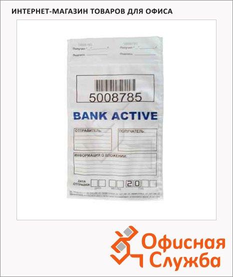 Сейф-пакет Bank-Active, 100шт