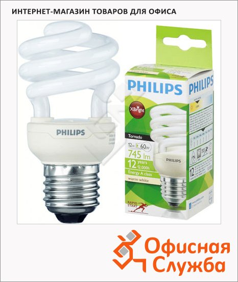 Лампа энергосберегающая Philips CLL Tornado mini T2