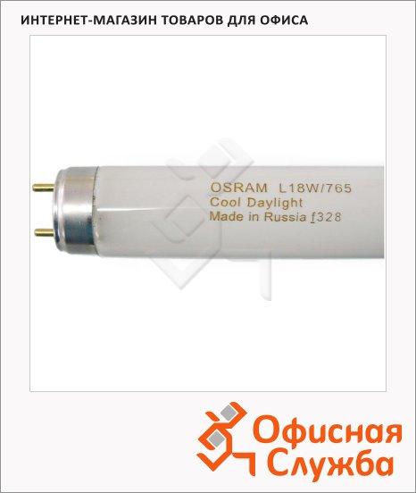 Лампа люминесцентная Osram L 18W/765 18Вт, G13, 600мм, 25шт/уп