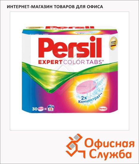 �������� ��� ������ Persil