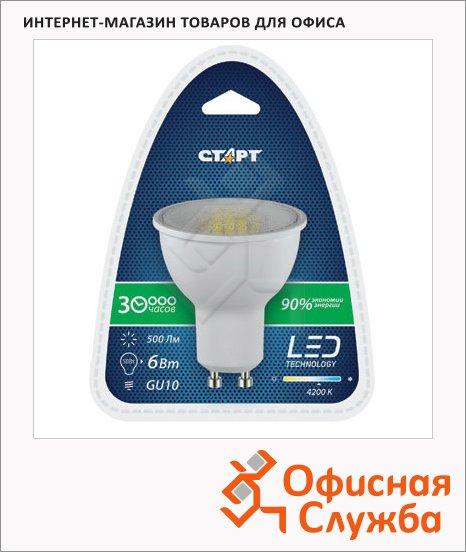 Лампа светодиодная Старт 6Вт, GU10