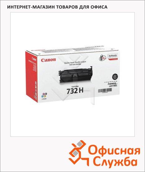 Тонер-картридж Canon 732HBk, черный повышенной емкости, (6264B002)