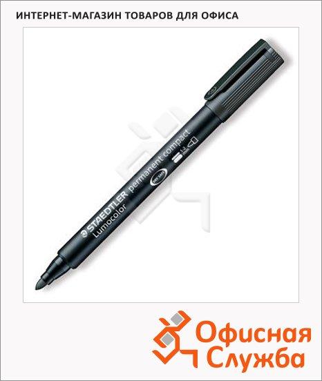 Маркер перманентный Staedtler Lumocolor compact 342-9