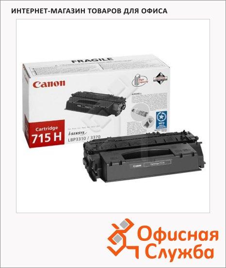 Тонер-картридж Canon 715Н, черный, (1976B002)