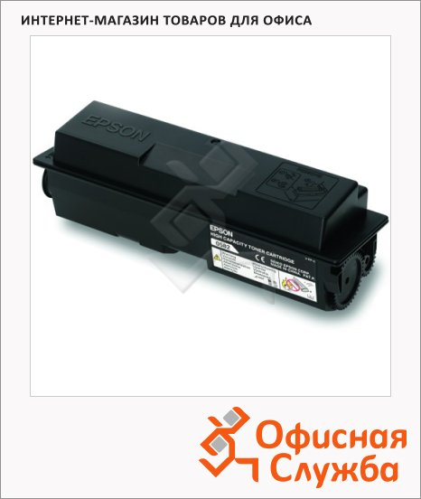 фото: Тонер-картридж Epson C13S050582 черный
