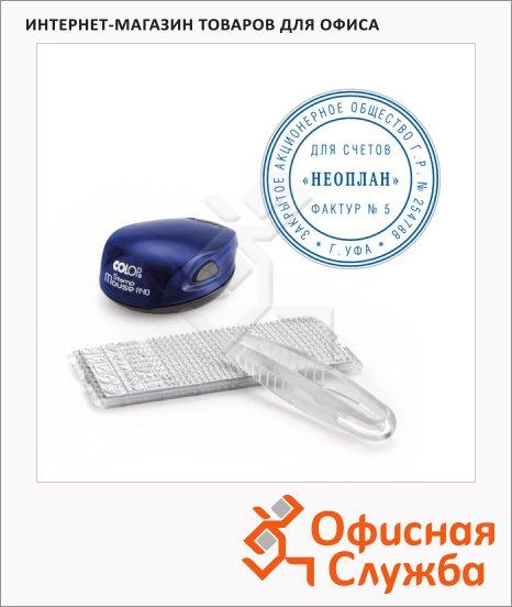 фото: Штамп круглый самонаборный Colop Portable Stamps Mouse 1 круг d=40мм, R40/1 Set
