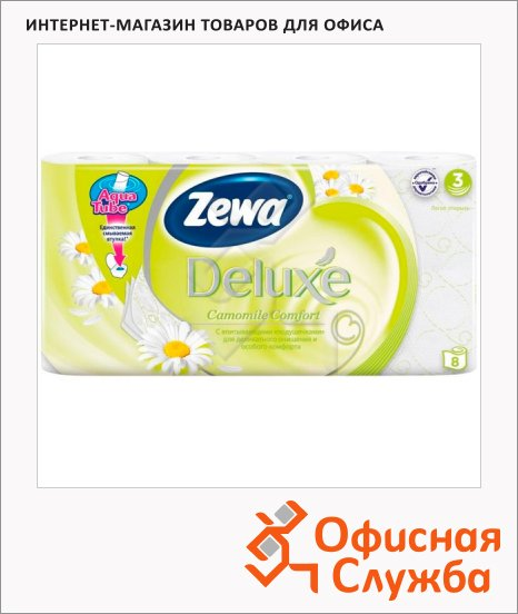 Туалетная бумага Zewa Deluxe, 3 слоя, 8 рулонов, 150 листов, 21м