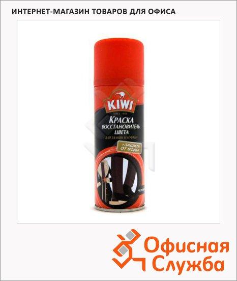 Краска-восстановитель Kiwi для замши и нубука, спрей, черный, 200мл