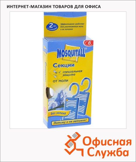 Средство от моли Mosquitall Защита от моли, без запаха, 2шт, секции