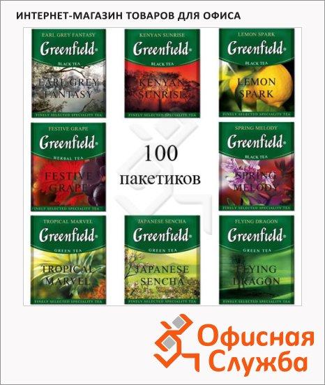 Чай Greenfield, травяной, для HoReCa, 100 пакетиков