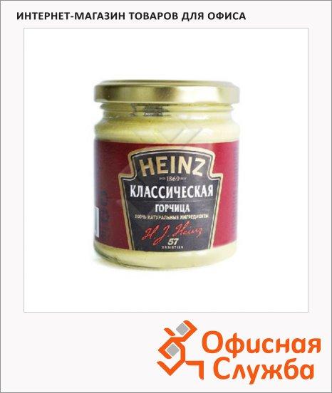 Горчица Heinz классическая, 185г, стекло