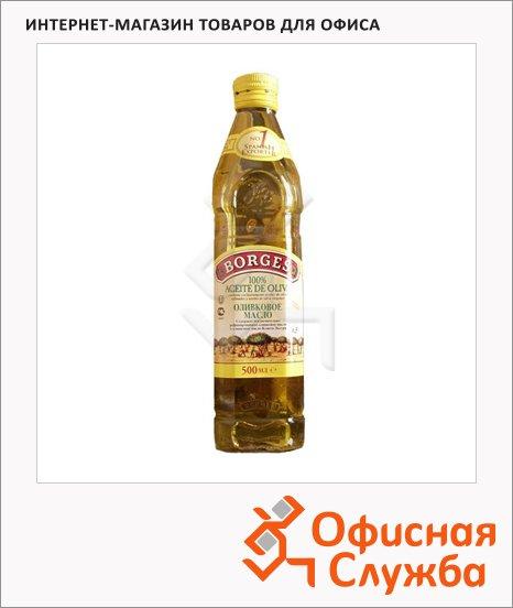 Масло оливковое Borges рафинированное, 0.5л