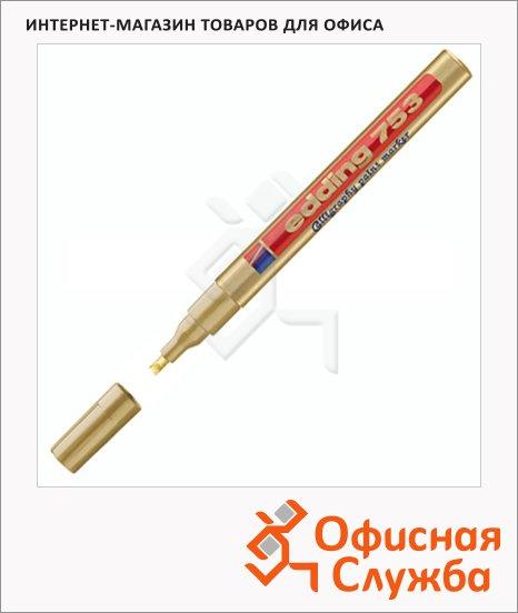 Маркер для каллиграфии Edding 753, 1.2-5мм, клиновидный наконечник, для металла и гладких поверхностей