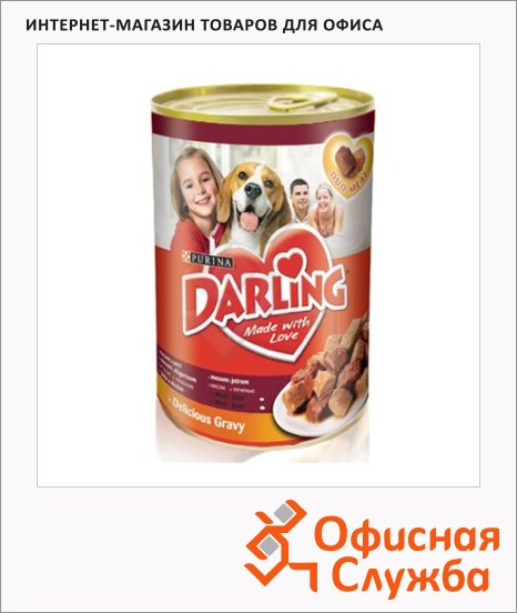 Консервы для собак Darling, 1.2кг, ж/б