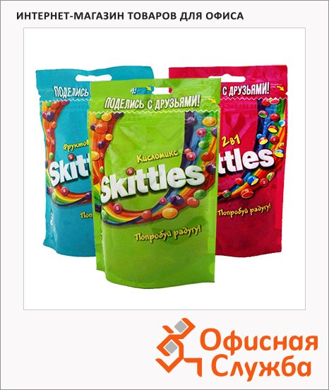 Драже Skittles, 100г