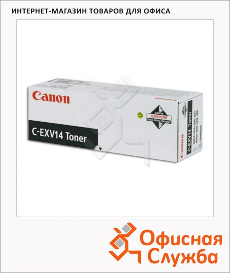Тонер-картридж Canon C-EXV14, черный, (0384B006)