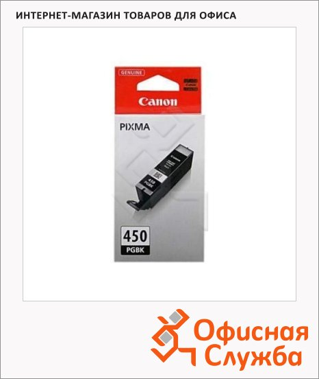 Картридж струйный Canon PGI-450 PGB, черный, (6499B001)